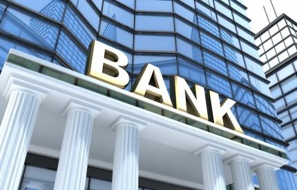 کاربری محل فعالیت شعبه بانک، تجاری است